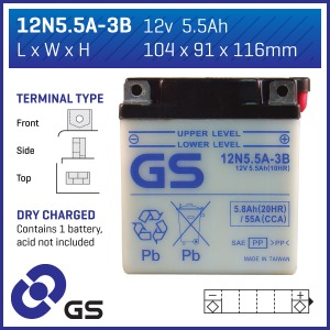 Battery GS 12N5.5A3B-12V - Dry Cell, No Acid Pack