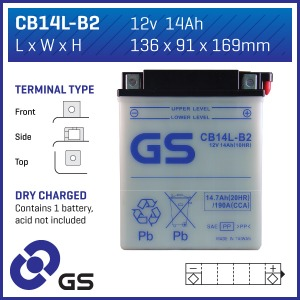 GS Battery CB14L-B2(DC) - 5 per case