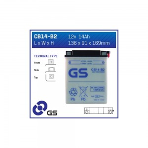 Battery GS CB14B2-12V - Dry Cell, Includes Acid Pack (5)