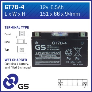 Battery GS GT7B-4-12V High Performance MF VRLA - Factory Activated Sealed (Case 5)