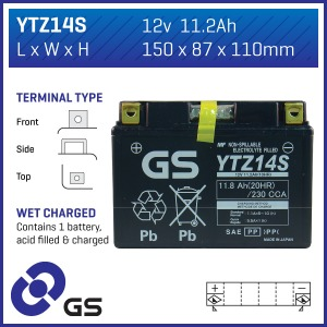 Battery GS YTZ14S-12V High Performance MF VRLA - Factory Activated Sealed (Case 5)
